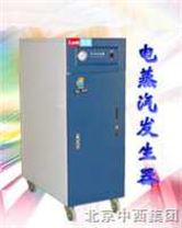 氢气发生器现货供应