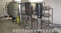 高純水備、電子蒸餾水器、超純水裝置