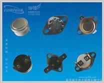 KSD301自动复位突跳式温控器,温控开关,热保护器,温度保险丝