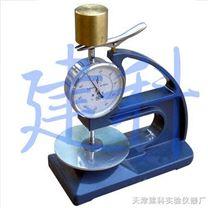 防水卷材測厚儀,建科