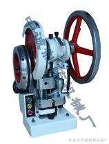 單衝式壓片機&藥物壓片機&小型藥物壓片機
