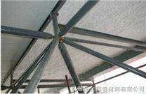 A级防火无机纤维喷涂材料