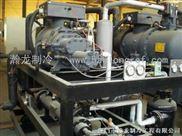 雙級壓縮低溫冷凍機組,低溫冷凍機,超低溫製冷機