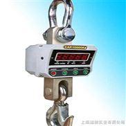 吊秤厂'20T电子吊秤 30T电子吊秤'吊秤/专卖
