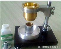 霍爾流速計/金屬粉末流動度與外觀密度測試儀/鬆裝密度