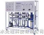 供应商用纯水机