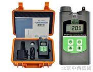 41M/KT-601-+氣體報警器/有毒氣體報警器