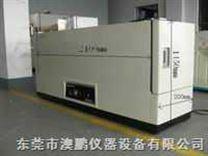 UV20 紫外光耐氣候試驗箱