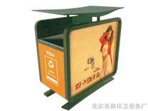 铁板喷塑垃圾桶