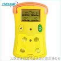 手持式複合氣體檢測儀