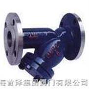 蒸汽用过滤器|蒸汽用过滤器价格|蒸汽用过滤器尺寸|蒸汽用过滤器型号