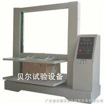 紙箱抗壓強度試驗機