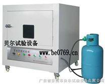 電池燃燒試驗機
