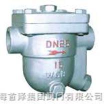 機械型疏水閥|浮球式疏水閥|倒吊桶式疏水閥|