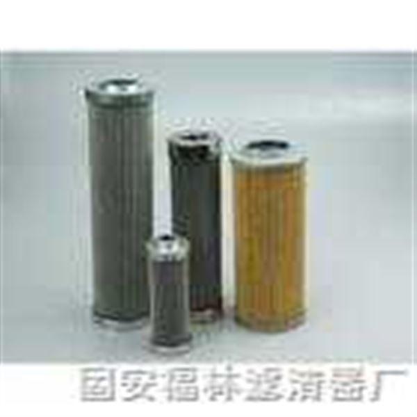 化纤型双筒过滤器滤芯