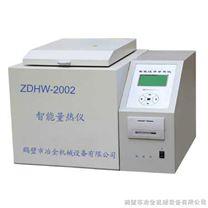 煤炭量熱儀,焦炭量熱儀,氧彈量熱儀,恒溫量熱儀,數顯量熱儀