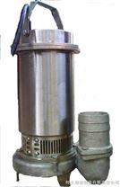 不锈钢潜水泵 耐高温潜水泵 316 (316L)耐腐蚀潜水泵