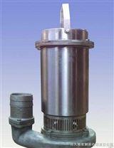 不锈钢锅炉给水泵 不锈钢耐腐蚀喷泉泵、不锈钢潜水泵