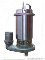QY不锈钢潜水泵 WQ不锈钢潜水泵 QX不锈钢潜水泵