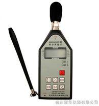 聲級計, 愛華聲級計, 浙江杭州愛華生產, 積分聲級計