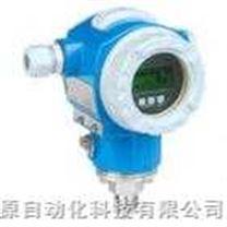 FMU230E-AA32厦门E+H流量计产品展示FMU230E-AA32