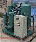 液压油专用真空滤油机