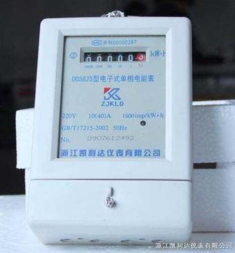 dds825 单相电表