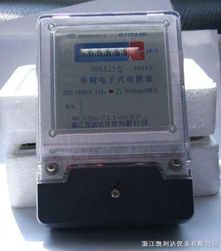 dds825透明型单相电子式电表