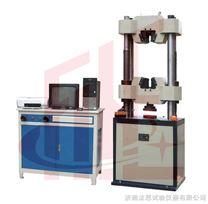 微機伺服液壓萬能試驗機