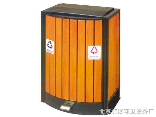 lw-037-脚踏式分类垃圾桶,户外环保垃圾桶,分类垃圾桶