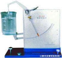 橡塑密度計及橡膠比重計及橡膠密度計