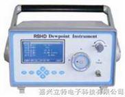 氢气露点仪RBHD型
