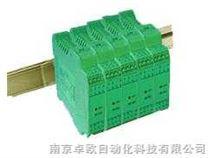雙入雙出熱電阻信號隔離器-南京卓歐