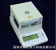 红外水分仪-红外水分测定仪