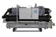 低溫複疊機組 全新低溫冷水機組低溫製冷機組