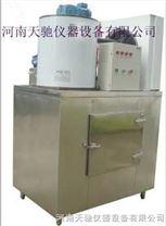 500公斤製冰機,大型製冰機價格/報價