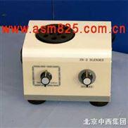 型號:TY66-ZH-2-!自動漩渦混合器(定時,可調速)/現貨  M330262