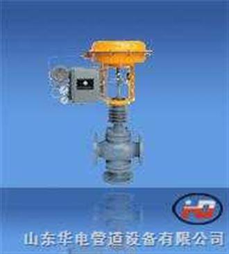 zxq/zxx型新系列气动薄膜 三通调节阀图片