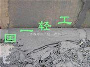 尾矿污泥处理设备|矿山尾渣废水处理设备