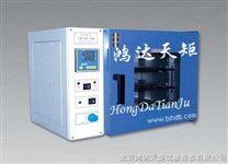 培養幹燥試驗箱/熱風循環烘箱特價酬賓
