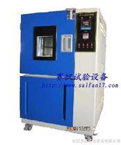 換氣老化箱價格|換氣試驗箱價格|換氣老化試驗機價格
