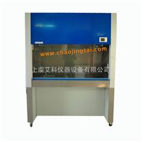 蘇州淨化SW-TFG-12不鏽鋼通風櫃/帶水槽和龍頭
