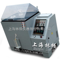 LRHS-663-RY鹽霧腐蝕試驗箱