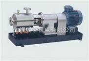 高剪切混合乳化機,三級管線式乳化機,管線式乳化機