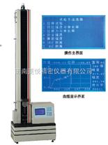 濟南拉力試驗機廠家、電子式拉力檢測儀、土工布拉力試驗機價格