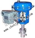 供应气动微小流量调节阀 专业生产各类调节阀