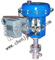 供應氣動微小流量調節閥|專業生產各類調節閥