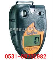 斯博瑞安硫化氫檢測儀,便攜式硫化氫報警儀toxipro H2S 54-45-02