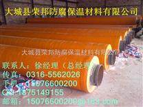 热力输送聚氨酯蒸汽管道生产厂商 聚氨酯保温热力输送管 价格 报价
