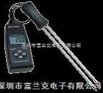 MD7822 糧食水分測試儀